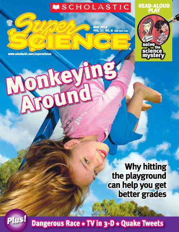 monkeyaround.jpg