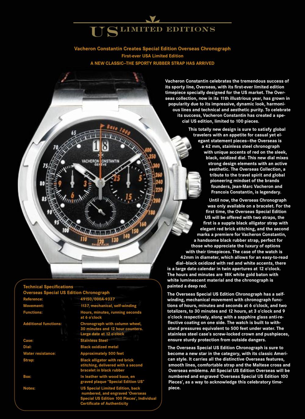 2010-06-142088 Design.jpg