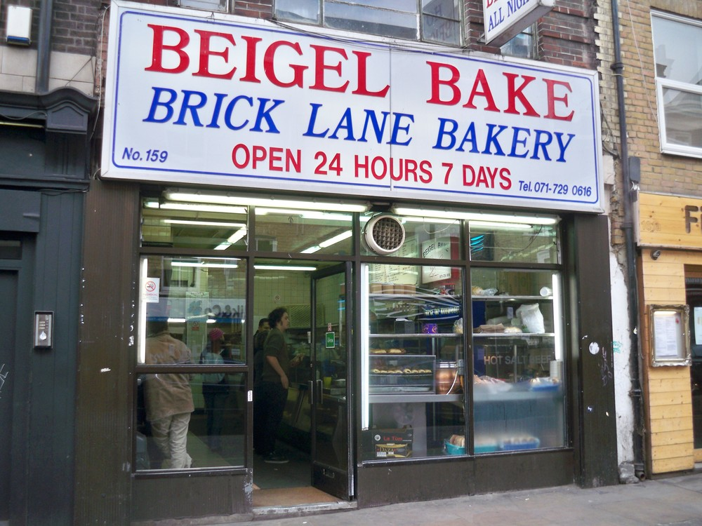 brick-lane-bakery.jpg