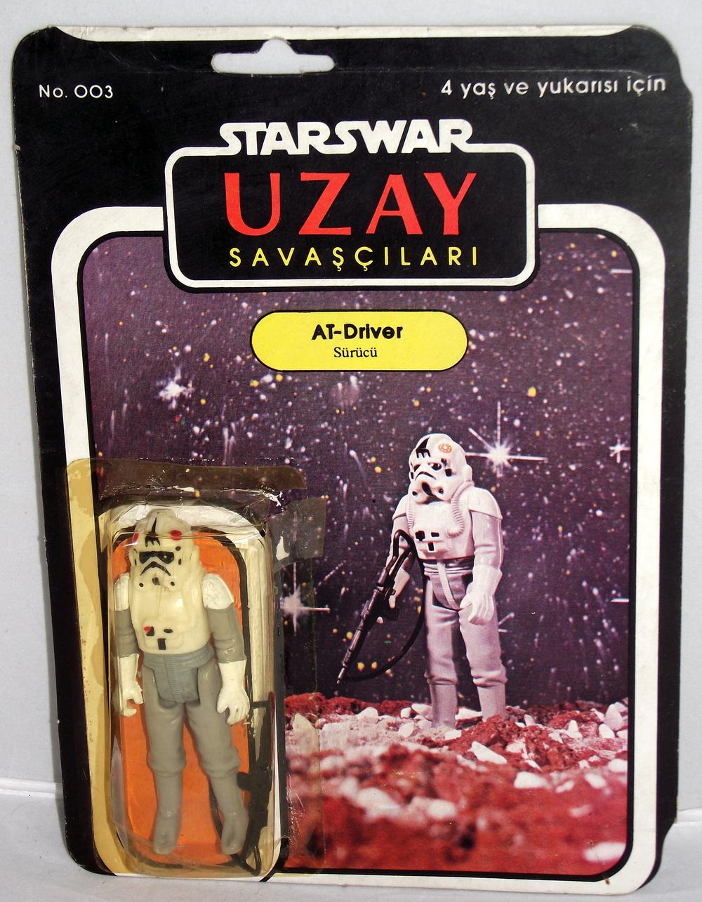 Uzay 003 AtAt Driver miscut card.JPG