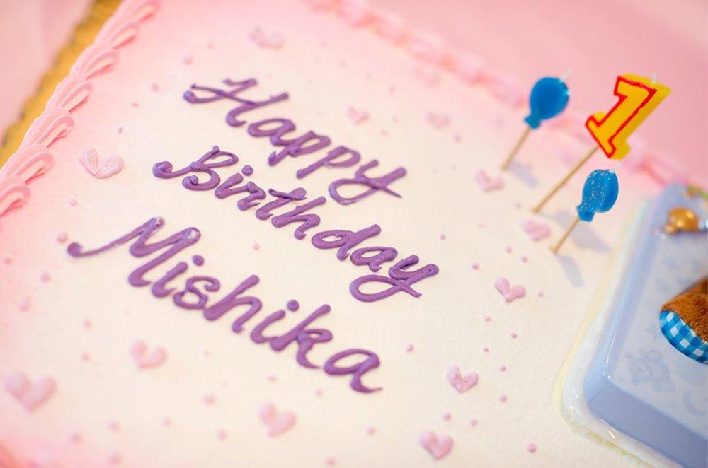 Mishika's First Birthday - At Summitpointe Golf Club Milpitas