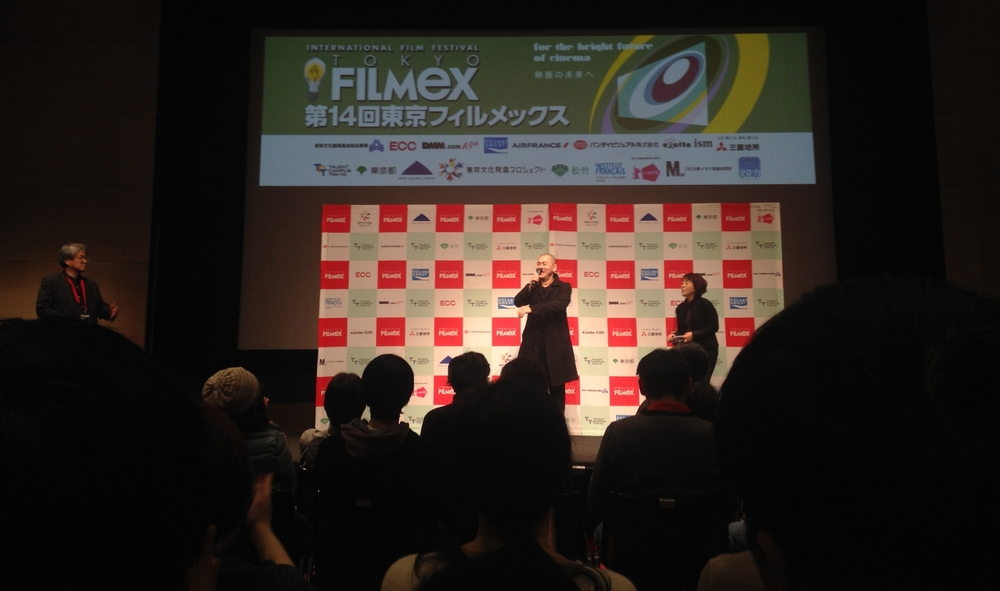 Tsai Ming-liang introduces Stray Dogs at Tokyo Filmex.