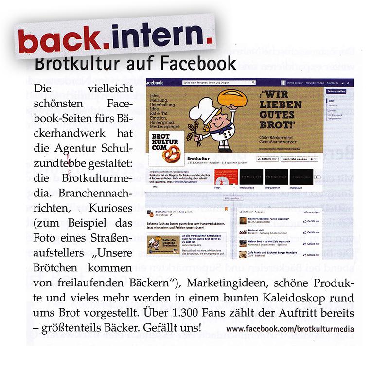20130409_backintern.jpg