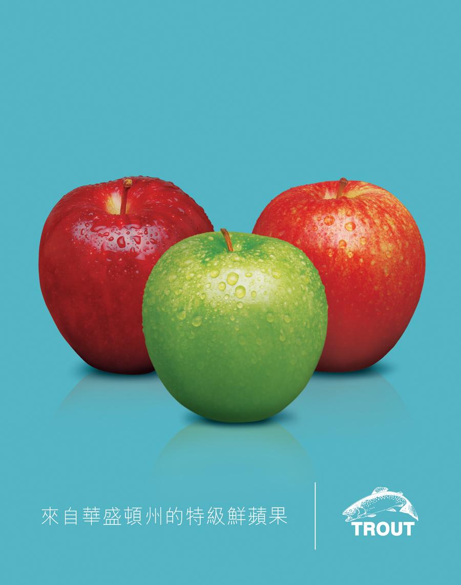 Poster-ExportApples.jpg