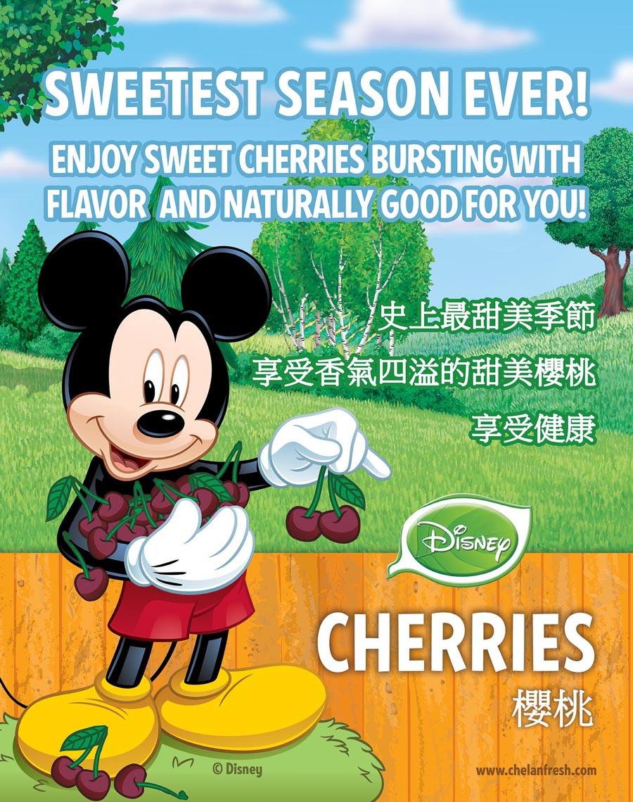 Poster-CFM-Disney-Cherry.jpg