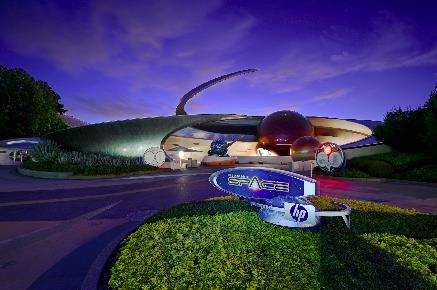 Mission:Space - EPCOT Center, Walt Disney World Orlando, FL