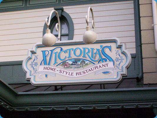 victorias_home_style_restaurant1.jpg