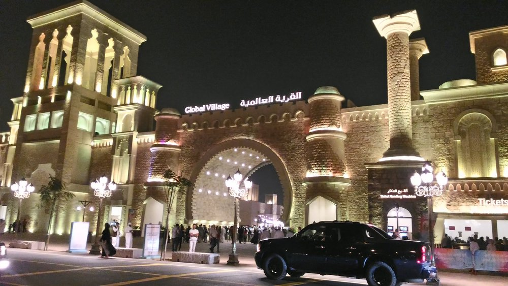 Global Village entry portal.