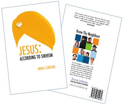 JesusAccordingToSikhism.png
