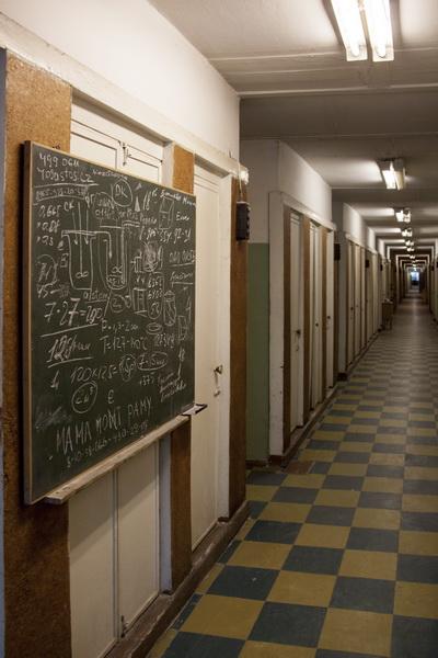 Лабораторный корпус.JPG