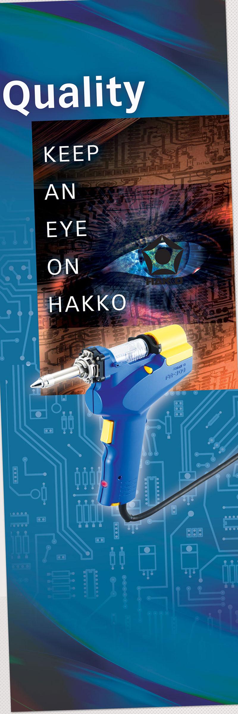 Hakko-TS-vertblue.jpg