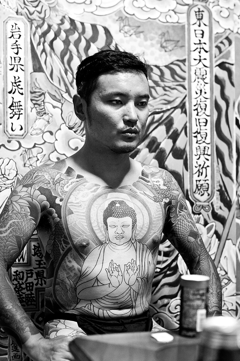 Nicole_Reed_Horiren Japanese Tattoo Rhys Gordon.jpg