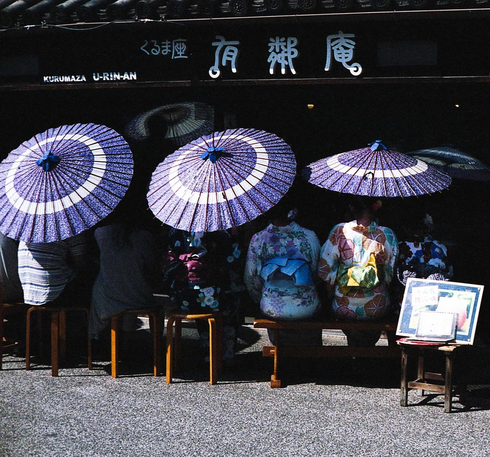 ゲストハウス「くるま座 有鄰庵」前にて http://u-rin.com/