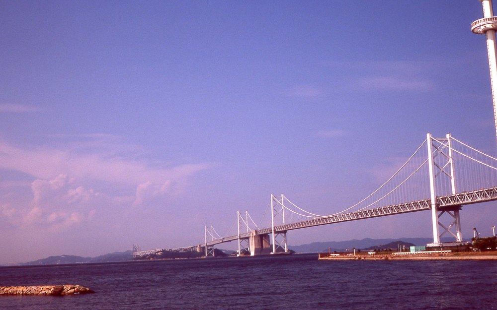 「戸大橋」