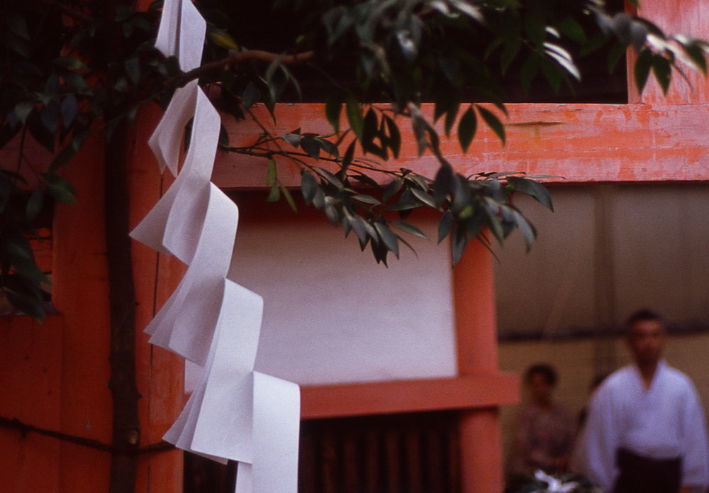 「采女神社」