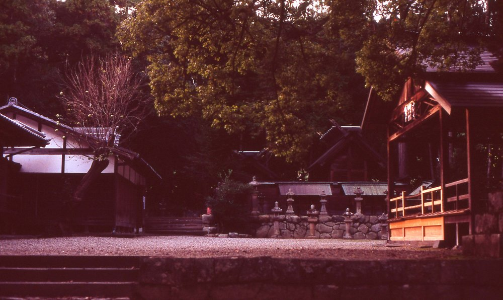 「阿紀神社」