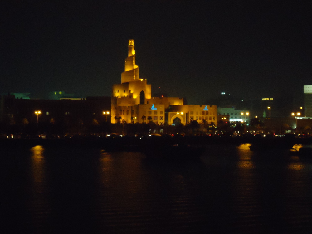 Grand Mosque, Doha