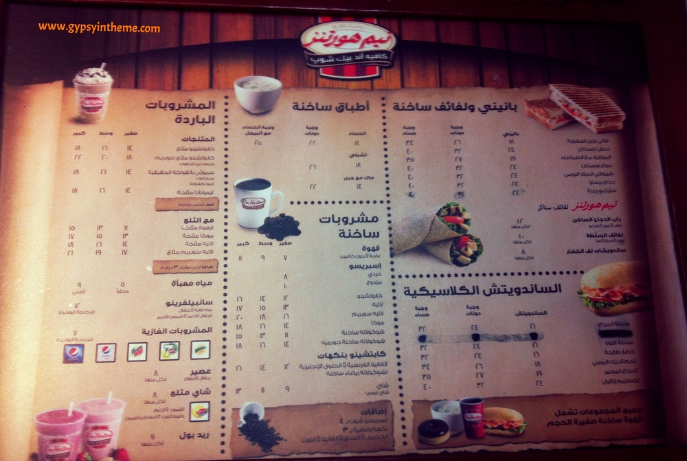 Tim Horton's Menu in Arabic ...