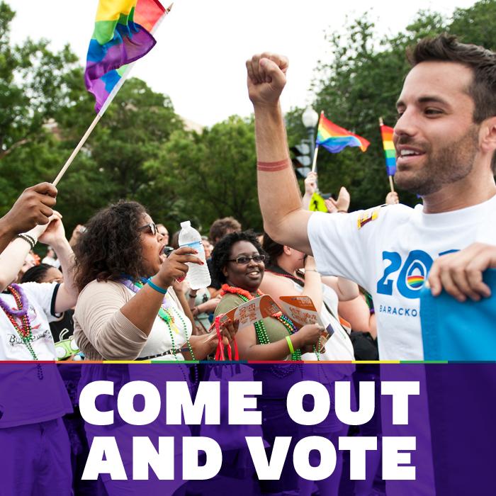 EDay-LGBT_VOTE.png