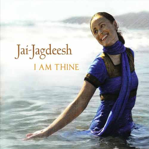 Jai-Jagdeesh.jpg