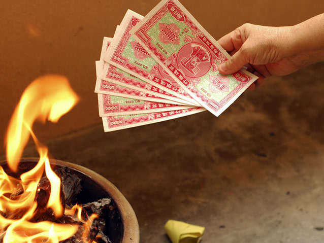 "Hungry ghost festival ""hell money"""