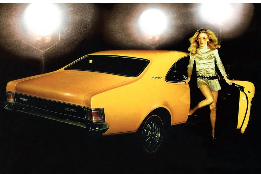 HG Holden Monaro (1970-1971)