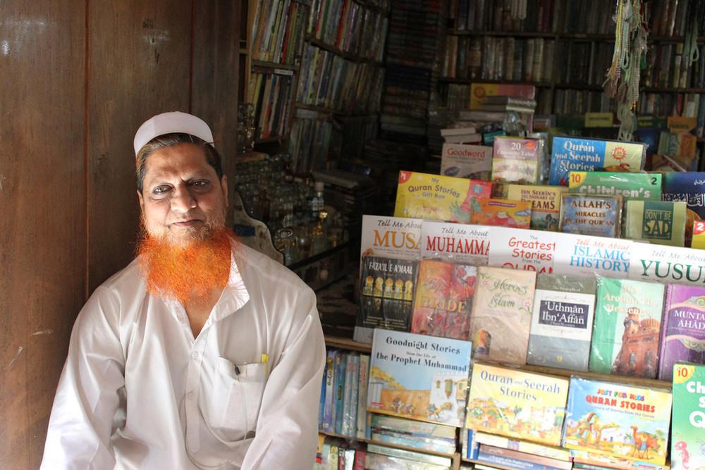 Muslim bookstore