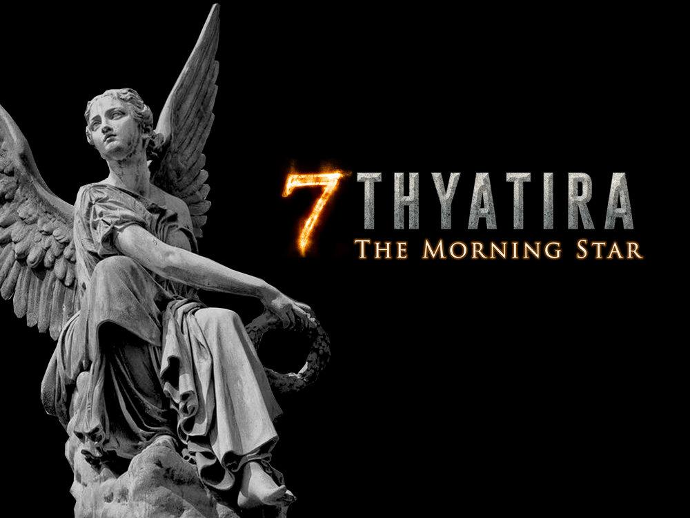 thyatira.jpg