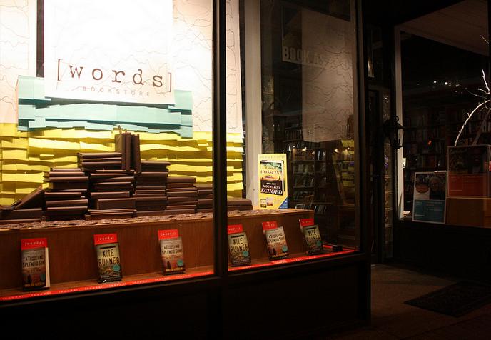 Award-winning window display