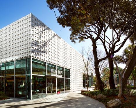 dezeen_Daikanyama-T-Site-by-Klein-Dytham-Architecture_2.jpg