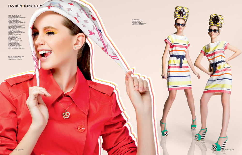 178-189_TopB 04.13_Fashion_PopArt L_k4.jpg