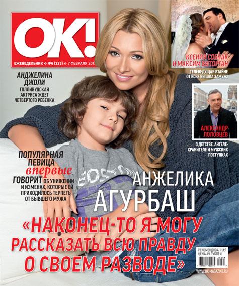 OK_cover.jpg