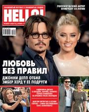 cover_hello.jpg