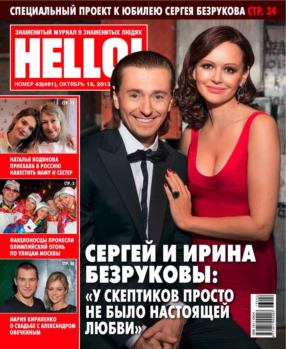 _cover_bezrukov.jpg