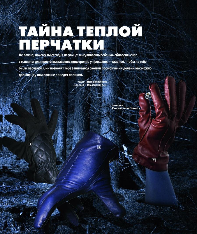 Cufflink_EvaNaumova_Maxim.jpg
