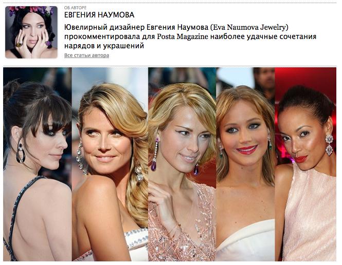Снимок экрана 4.jpg