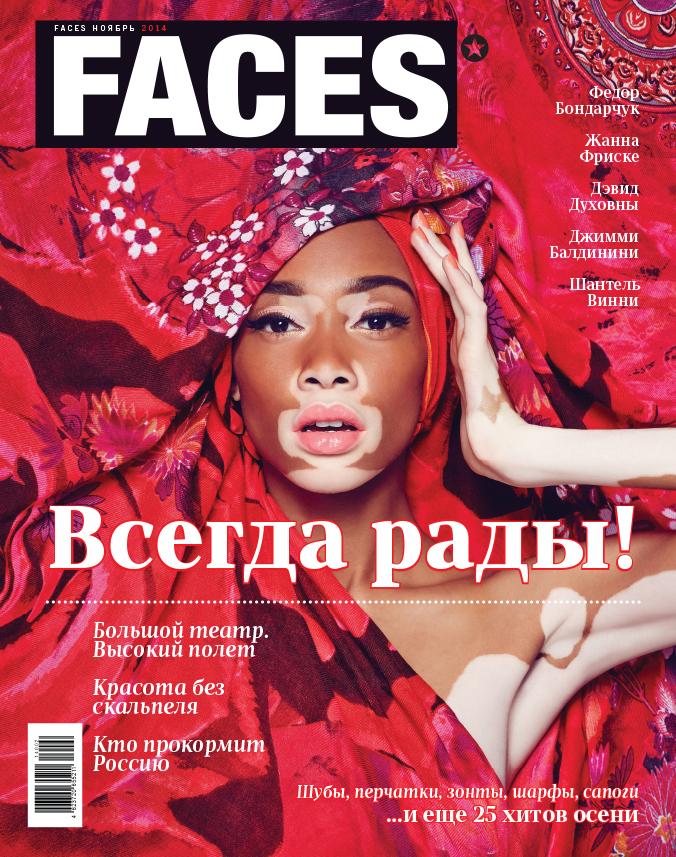 faces_19_001.jpg