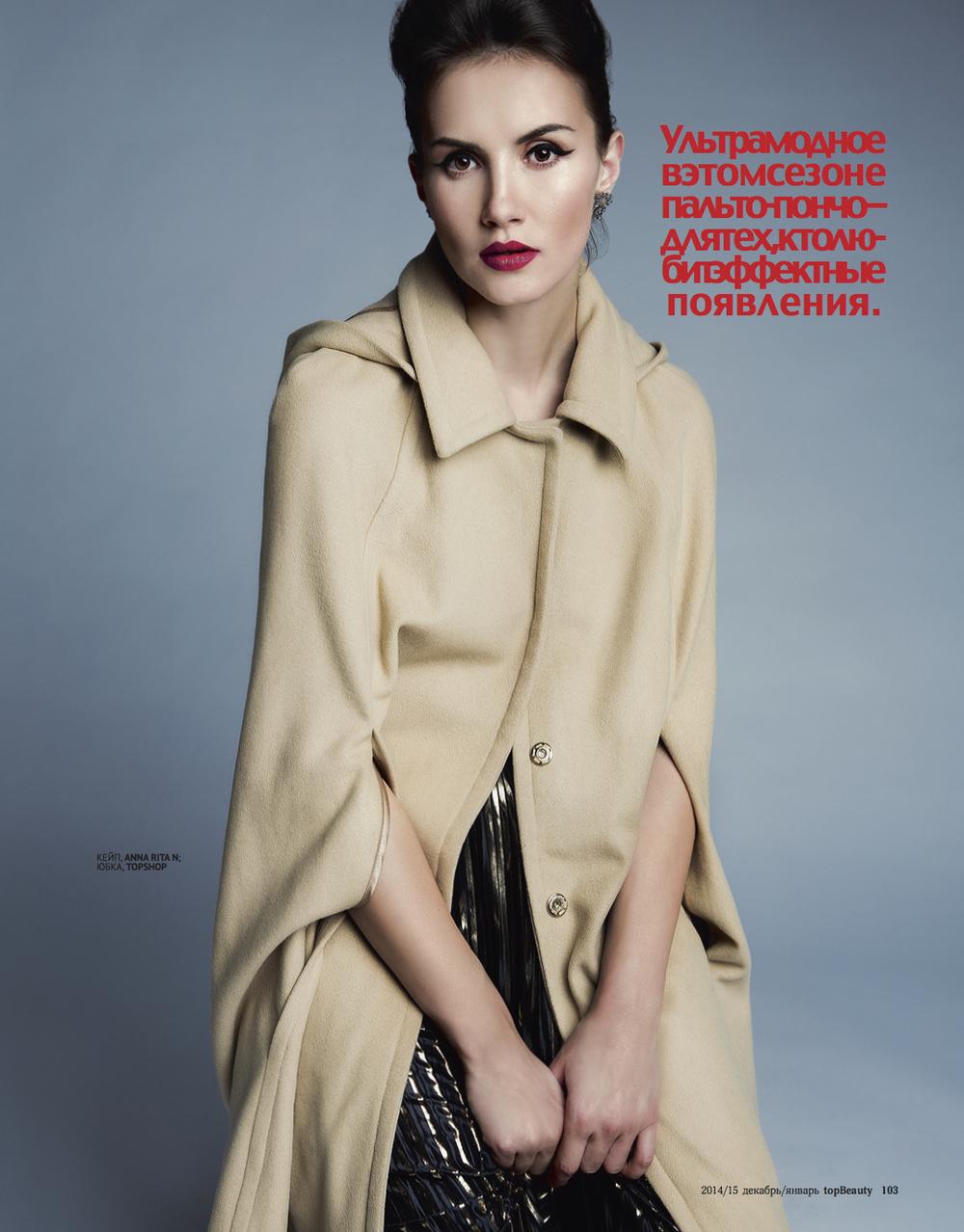 096-105_TopB_12.14_Fashion_Y_k1s L4.jpg