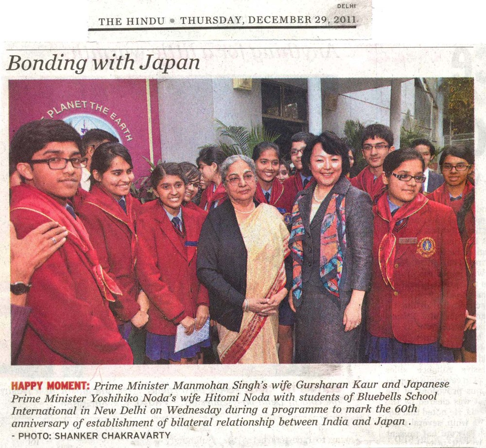 news paper2 001 copy.jpg