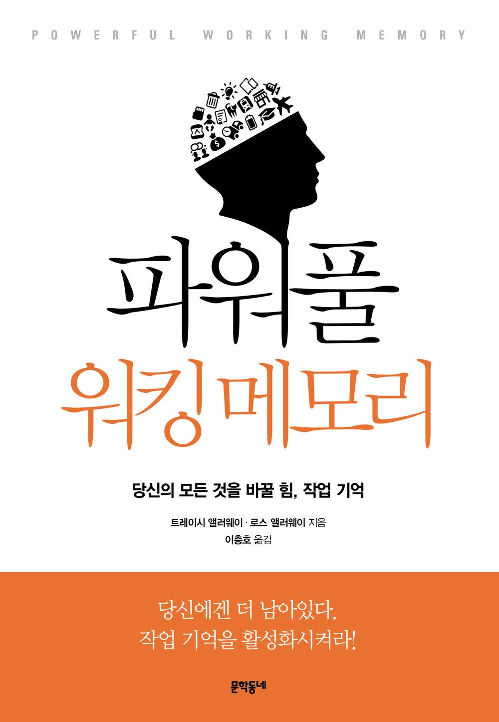 KoreanCover2.jpg