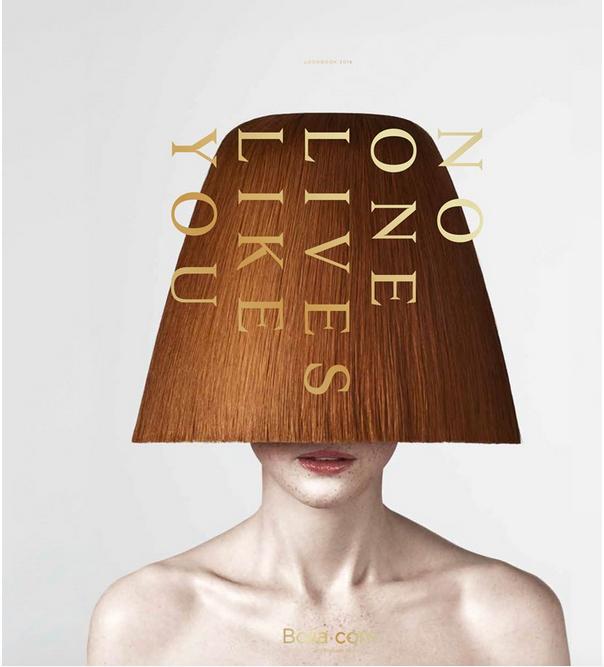 Forsidebilledet til Bolias seneste katalog. Ærgerlig lampeskærms-frisure for den ellers sikkert kønne model, men iøjnefaldende er det. Dejlig, enkel forside. Cadeau til Bolias marketingfolk for at være villige til at skrue så meget ned for brandingen.
