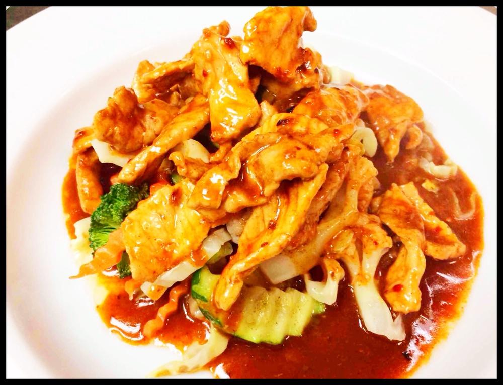 Roasted Chili Chicken