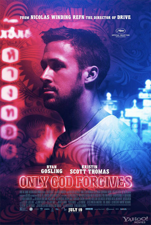 only-god-forgives-Ryan-gosling.jpg