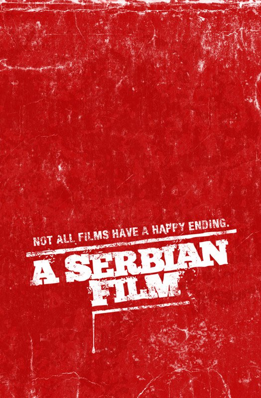 «Сербский Фильм Обзор» — 2017