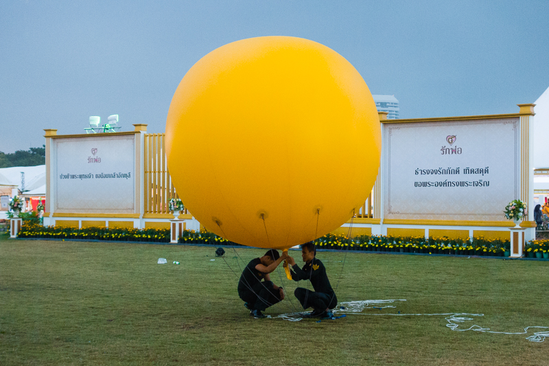 yellow_balloon.JPG