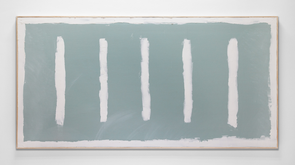 Isaac Brest  The Pillar of Art (dedicated to RJ) 2013 Sheetrock, screws and joint compound in artist frame 48 x 98 inches
