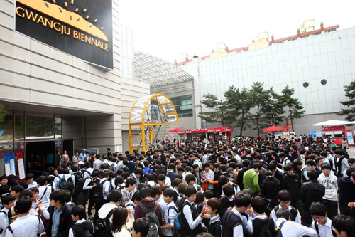 A view of the crowds outside the   GWANGJU BIENNALE
