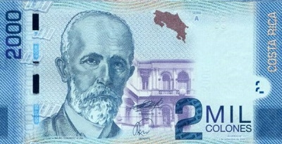 Costa-Rica-2-mil-front.jpg