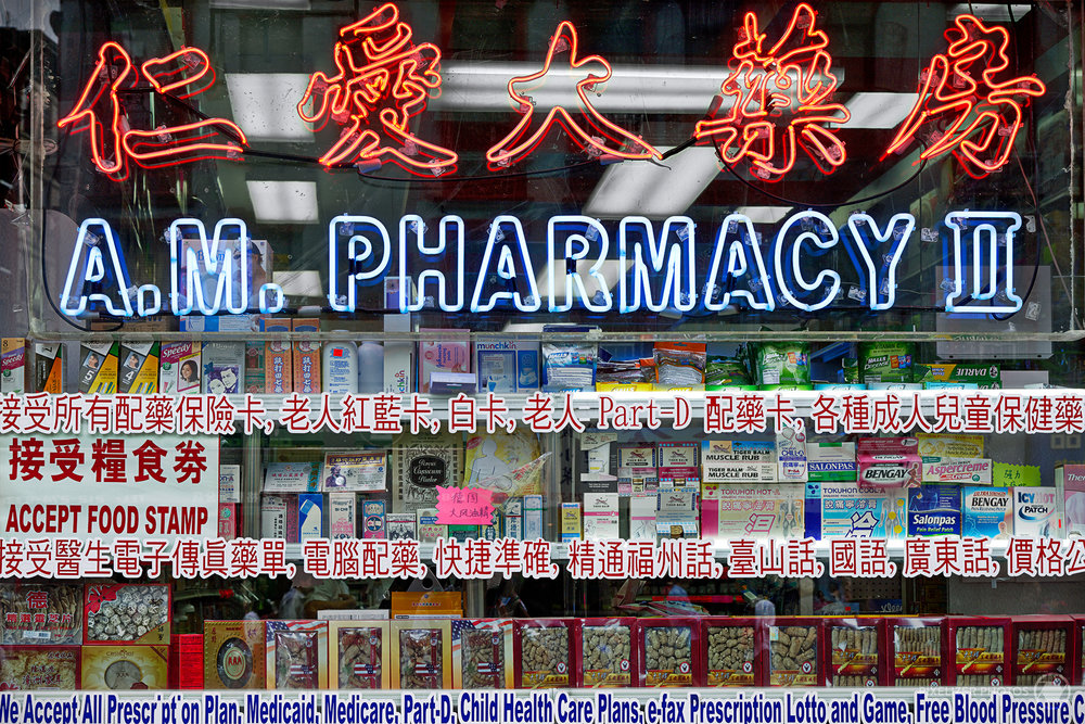 PP_ChinatownPharmacy_2015_W.jpg