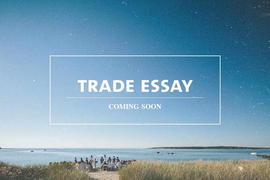 Trade CLXXXIV | Massachusetts | Katherine & Jeremy